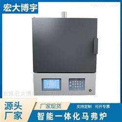 HDZN-6500智能马弗炉煤炭化验技术为先高温炉操作简单