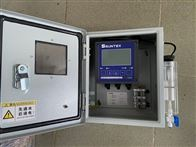 上泰余氯检测仪带电箱带流通槽