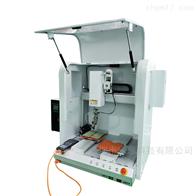 ME-HXJ5331R-JH米恩HXJ5331RJH五轴双平台带旋转自动焊锡机