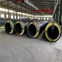 管径377钢套钢热力防腐保温管