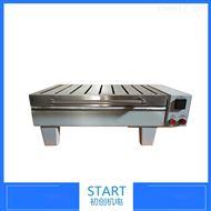 CHGZ-02平板干燥器