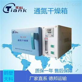 101系列煤炭通氮水分檢測儀,通氮干燥箱