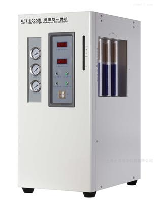 QPT-500G上海氮氢空一体机