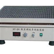 北京调速多用振荡器