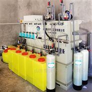 动物防疫监督所实验室废水处理设备