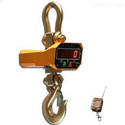 OCS-C型直视电子吊秤 高精度吊钩秤