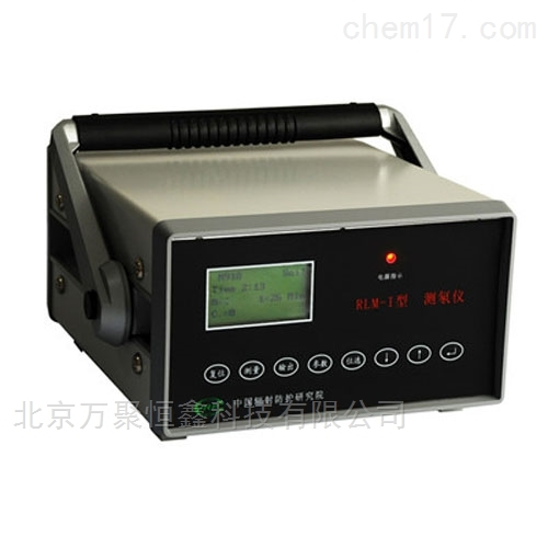 RCM-01型测氡仪 0-99999999Bq/m3 可计量