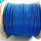 MHYV 1*4(7/0.52)矿用网线 银顺牌煤矿通信电缆