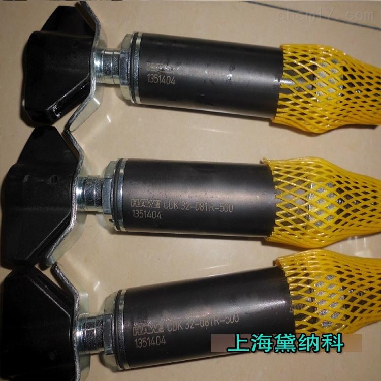 HAWE哈威CDK 3-2压力阀减压阀