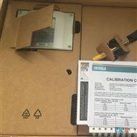 维萨拉AG搏天堂app 变送器系列HMT330