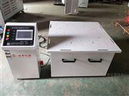 XF/ZDT-1000VT振动台厂家