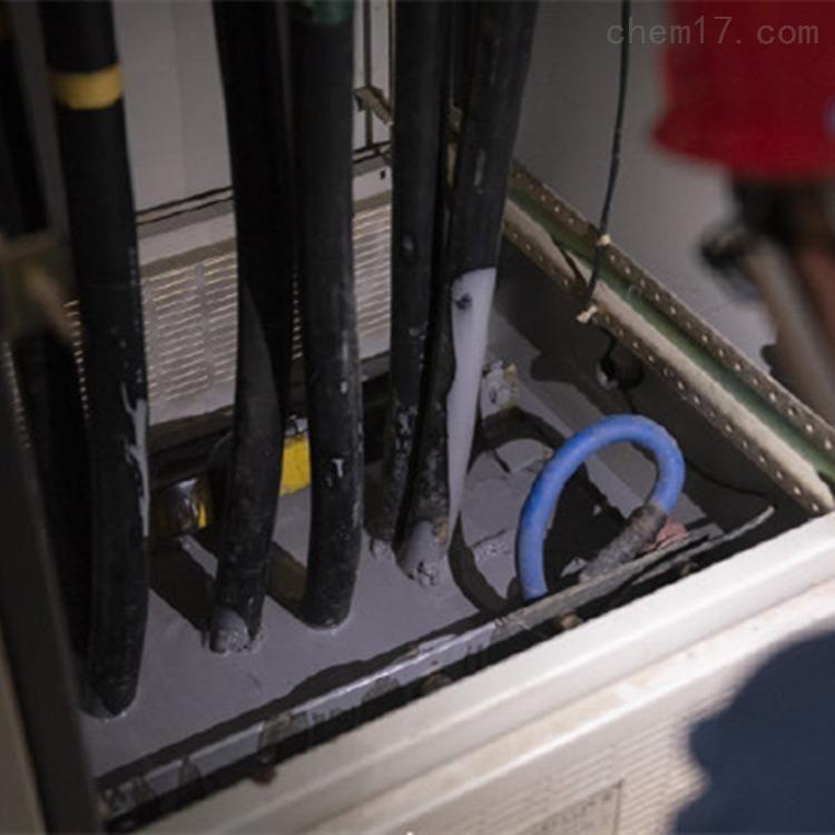 水电站电柜防凝封堵胶