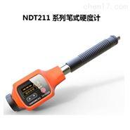 一体式笔型笔式里氏硬度计金属硬度测量