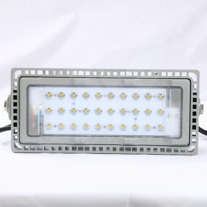NTC9280海洋王三防投光灯