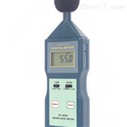 数字声级计噪音测试仪