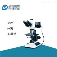 PZ-L2030口腔細菌電視顯微鏡
