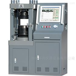 HYE-1000F型全自动混凝土压力机