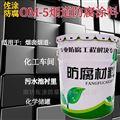 环氧改性陶瓷涂料价格
