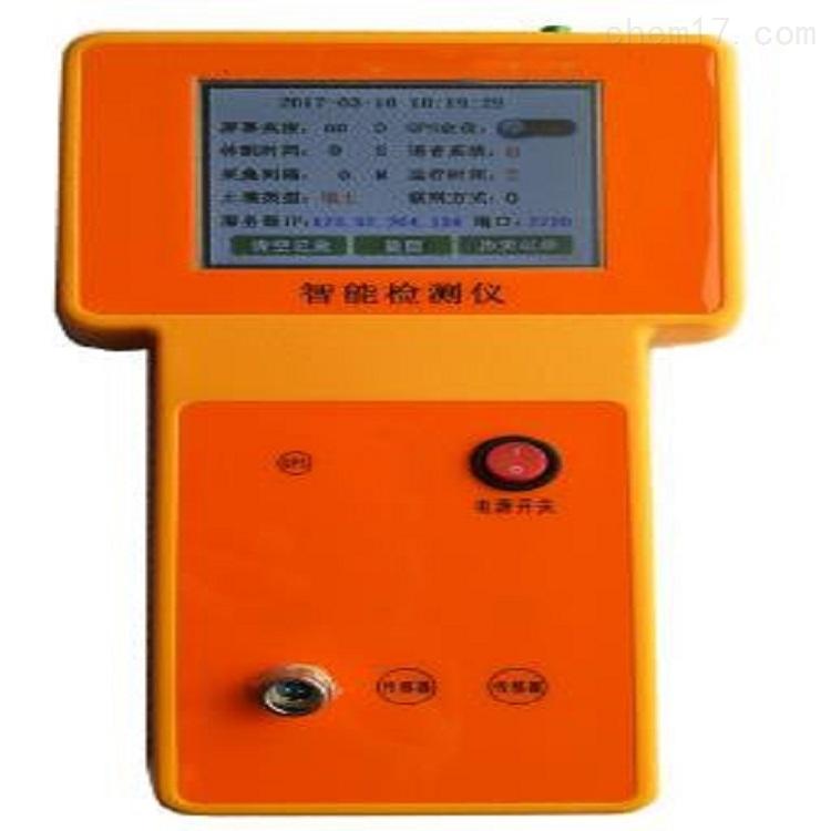 便携式CO2检测仪