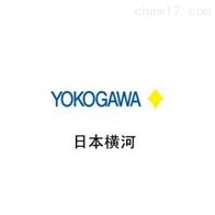 PFCD-E5521现场控制站日本横河YOKOGAWA