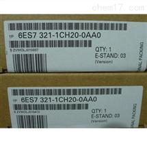 西门子6ES7321-1CH20-0AA0