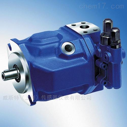 REXROTH轴向柱塞定量泵A10FZO系列