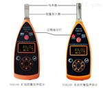 YSD130型本安型声级计