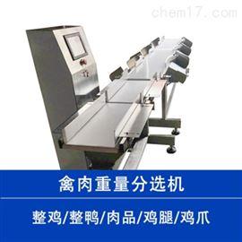 JZW食品重量检重机 肉类自动分选
