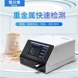 HED-IG-SZ小麦中重金属检测仪价格