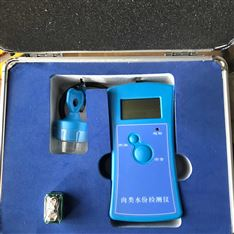 BOTE(博特)便携式肉类水分检测仪