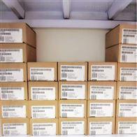 6ES7322-1BH01-0AA0浙江西门子S7-300授权代理商