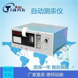 TKCG-2型煤炭快速智能汞元素分析儀