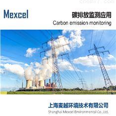 温室气体在线监测系统