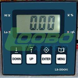 LB-DDG01锅炉给水电导率分析仪