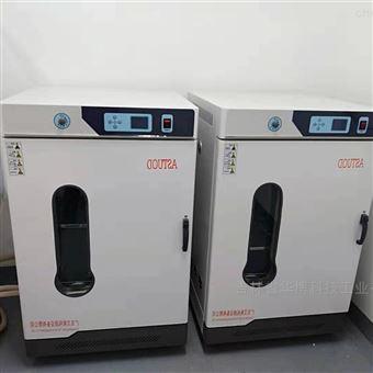 溫控型電池短路試驗機