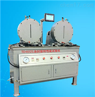TD-6021油封旋转性能试验机