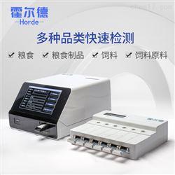 HED-IG-SZ大米镉重金属快速检测仪