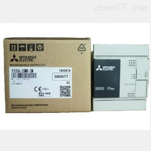 可编程控制器日本三菱MITSUBISHI模块