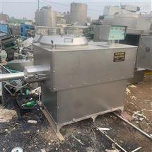 回收二手高效湿法制粒机