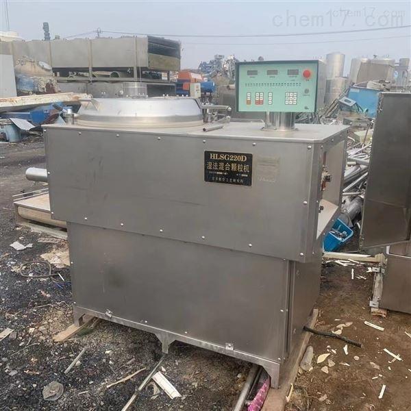 制药厂转让二手高效湿法混合制粒机