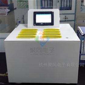 RJ-4D广西隔水式恒温解冻仪4栏6栏