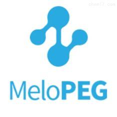 聚乙二醇聚乳酸聚赖氨酸, mPEG-PLA-PLL