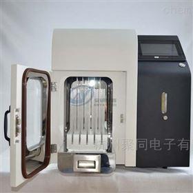 AYAN--DC25G全封闭25位干式氮吹仪多种浓缩模式
