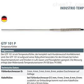 GTF101P格瑞星Greisinger温度传感器温度探头