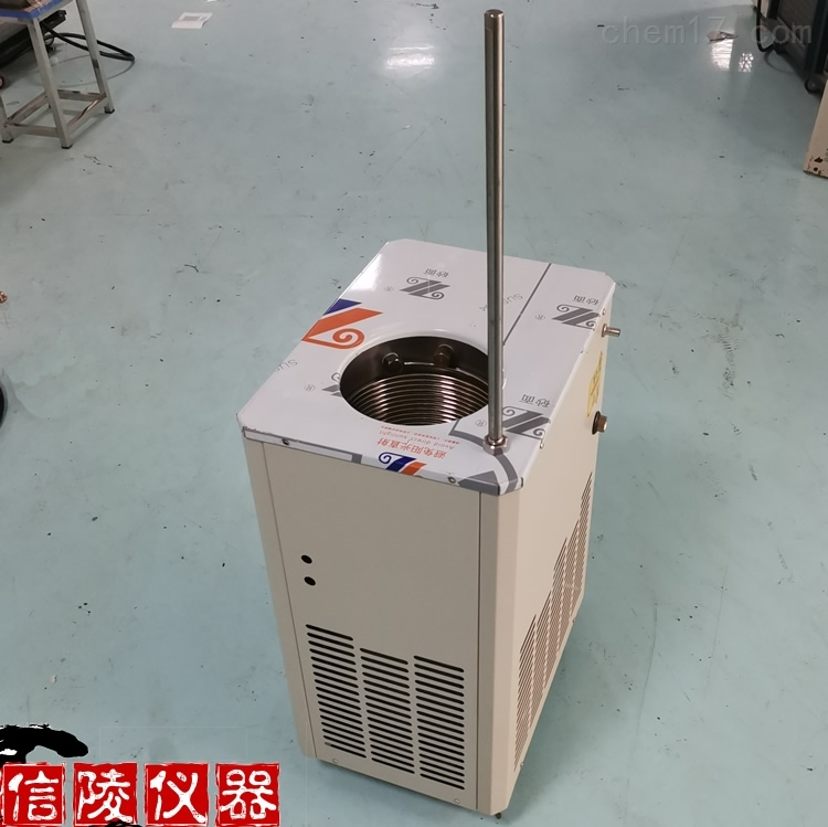 5L低温冷却循环机DLSB-5/20