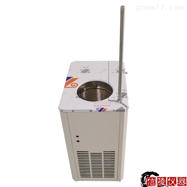 零下120度低温制冷循环泵DLSB-30/120
