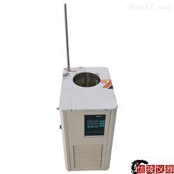 10L低温冷却机DLSB-10/30冷却循环泵