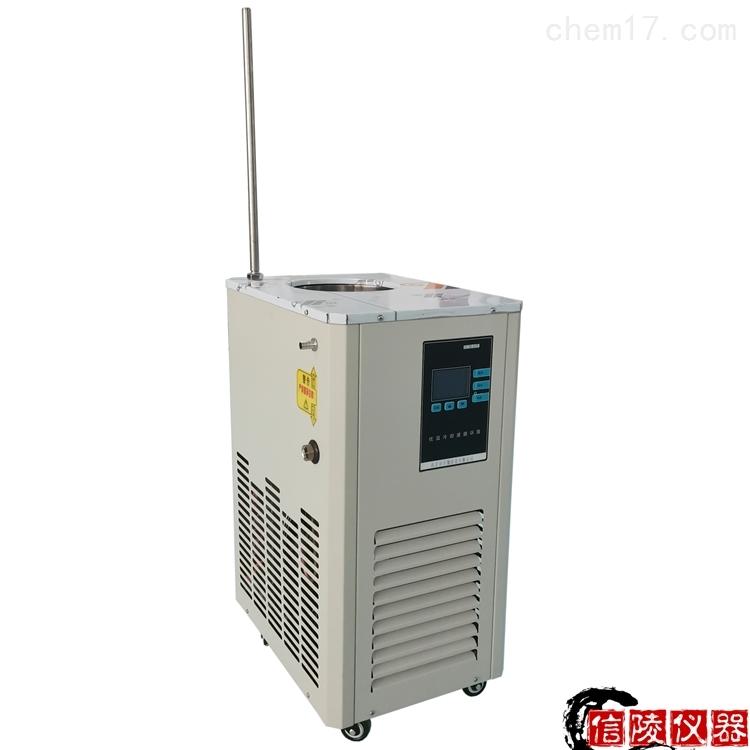20L低温冷却循环机DLSB-20/10零下10度