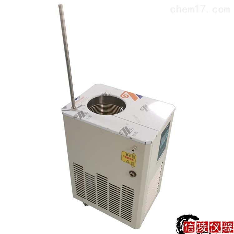 <strong><strong>20L低温冷却循环机DLSB-20/80零下80度</strong></strong>