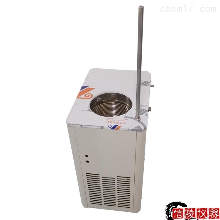 30L低温冷却泵DLSB-30/30低温循环制冷泵